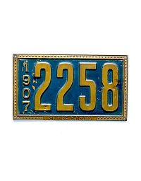 old Illinois brass license plate 11