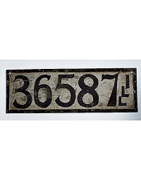 old Illinois metal license plates 8