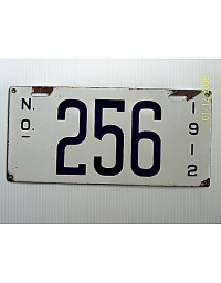 old Louisiana metal license plates