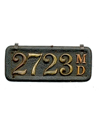 old Maryland leather license plate 1