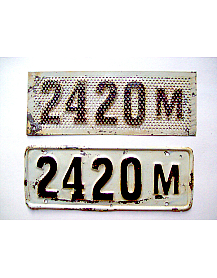 Old Montana License Plates | Vintage Montana License Plates