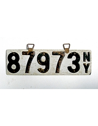 old New York metal license plates 8