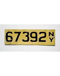 old New York metal license plates 4
