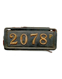 old Pennsylvania leather license plate 3