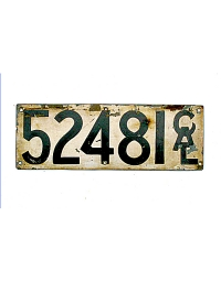 Vintage California License Plates 5