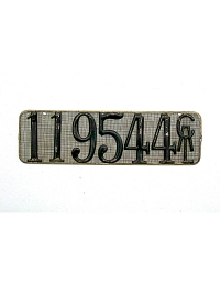 Vintage California License Plates 11