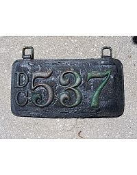 old District of Columbia leather license plate 3