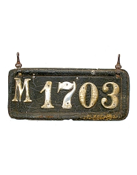 leather license plate maryland