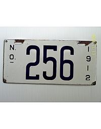 old Louisiana metal license plates