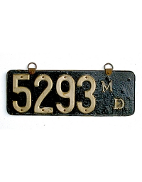 old Maryland leather license plate 3