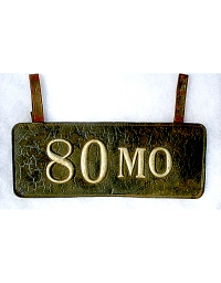 old Missouri leather license plate 1