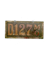 old Missouri leather license plate 14