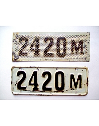 old Montana metal license plates 1