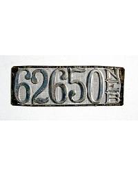old Nebraska metal license plates 2