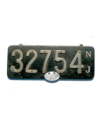 old New Jersey leather license plate 18