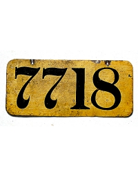old New York wood license plate 2