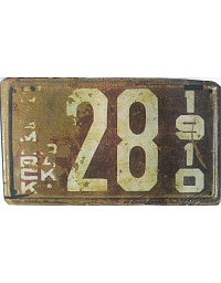 old North Dakota metal license plates 1
