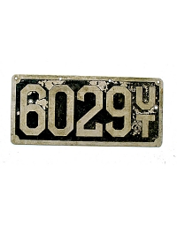 old Utah metal license plates 3
